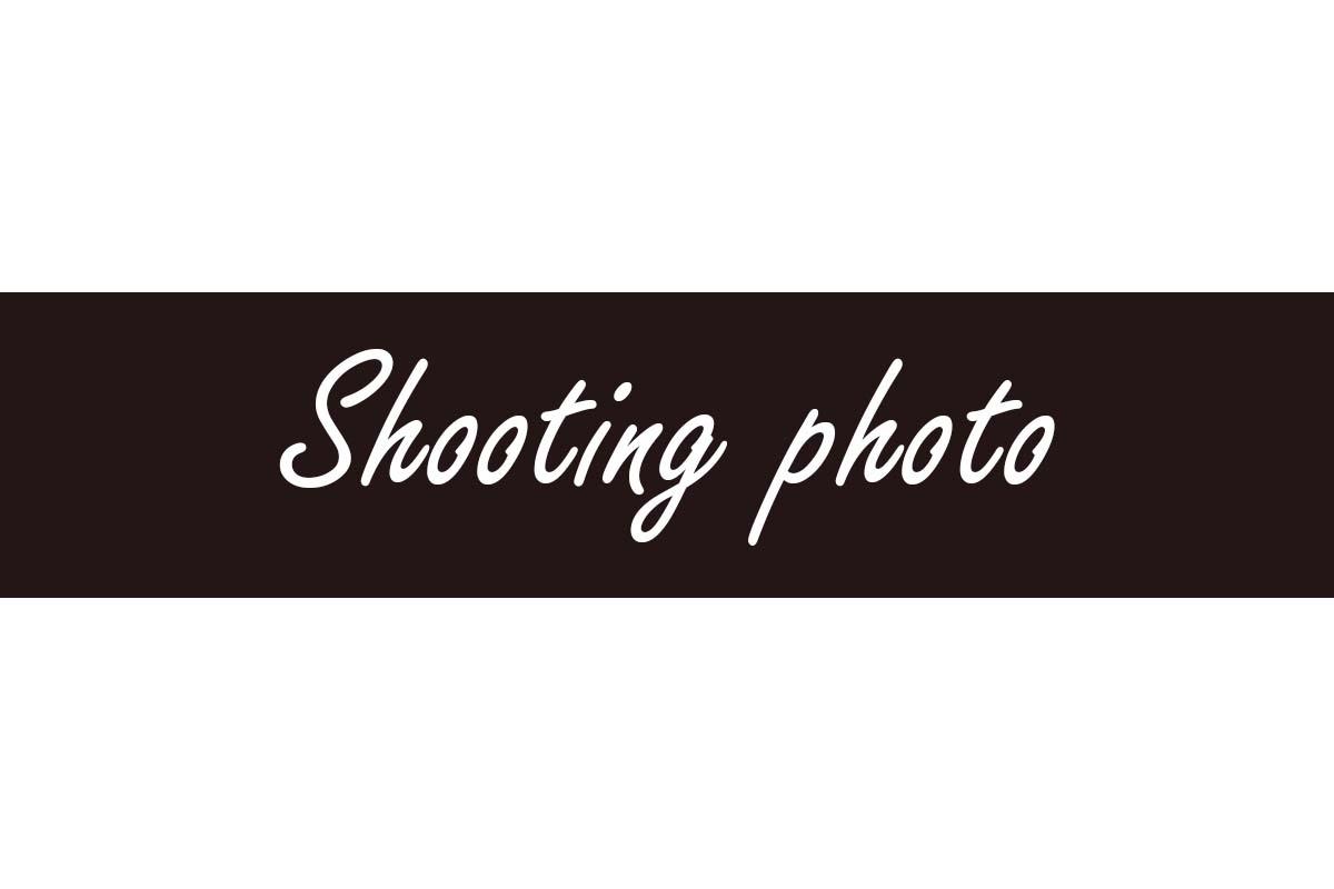 Shootinh photographe professionnel à Lyon